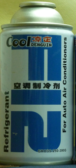 One of the suspected refrigerant cans