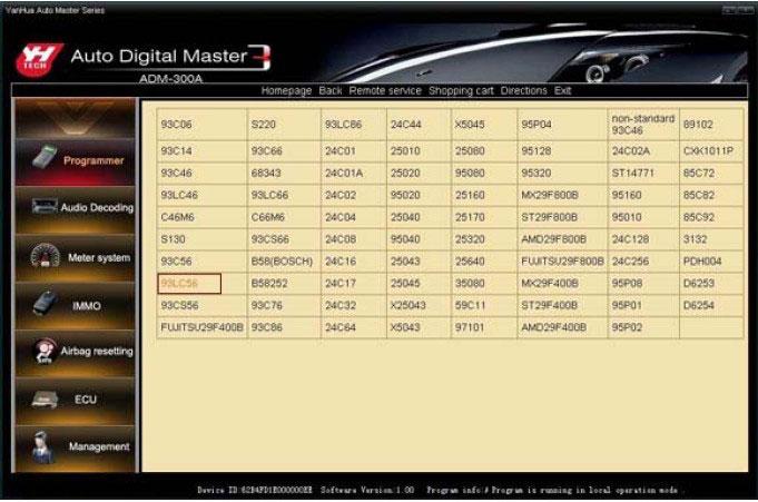 A screenshot of Auto Digital Master ECU software