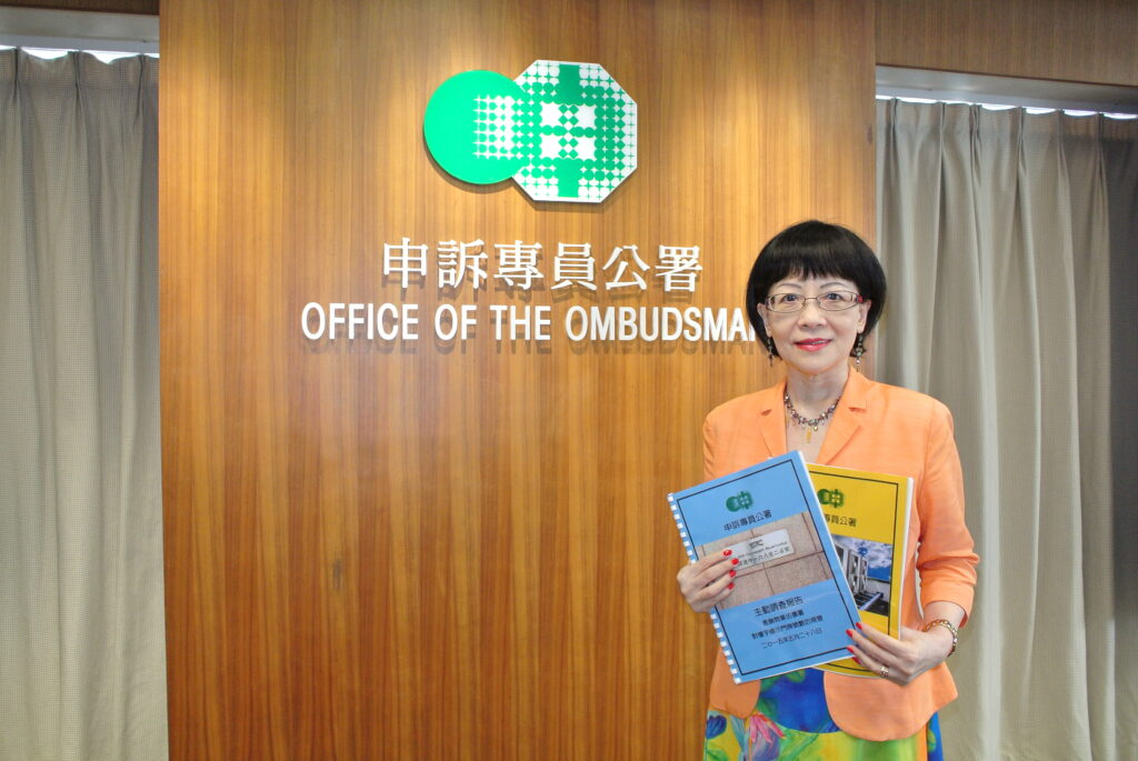 HK Office of the Ombudsman head Connie Lau Yin-hing