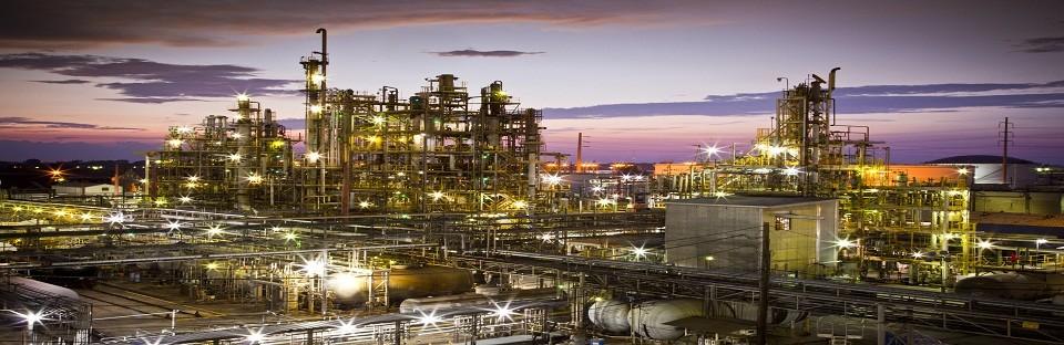 Honeywell plant in Louisiana, USA